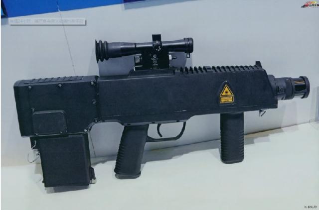 Laserová puška BBQ-905